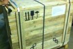 Упаковка генератора